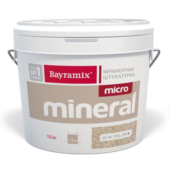 Bayramix Micro Mineral